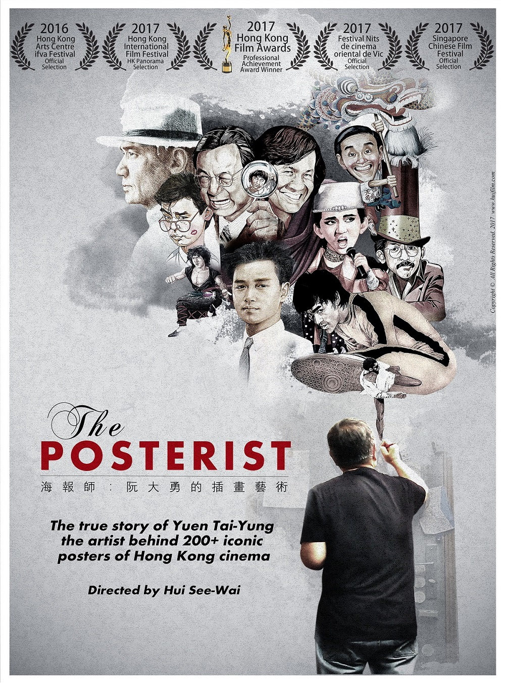 The_Posterist_poster