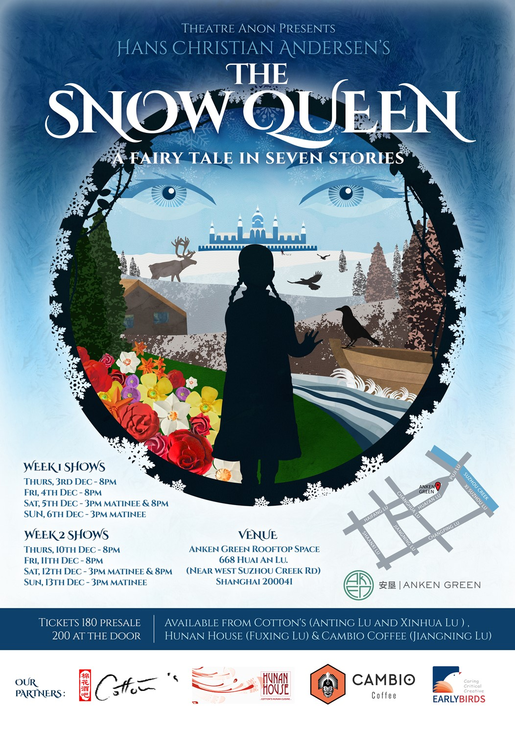 the_snow_queen_poster